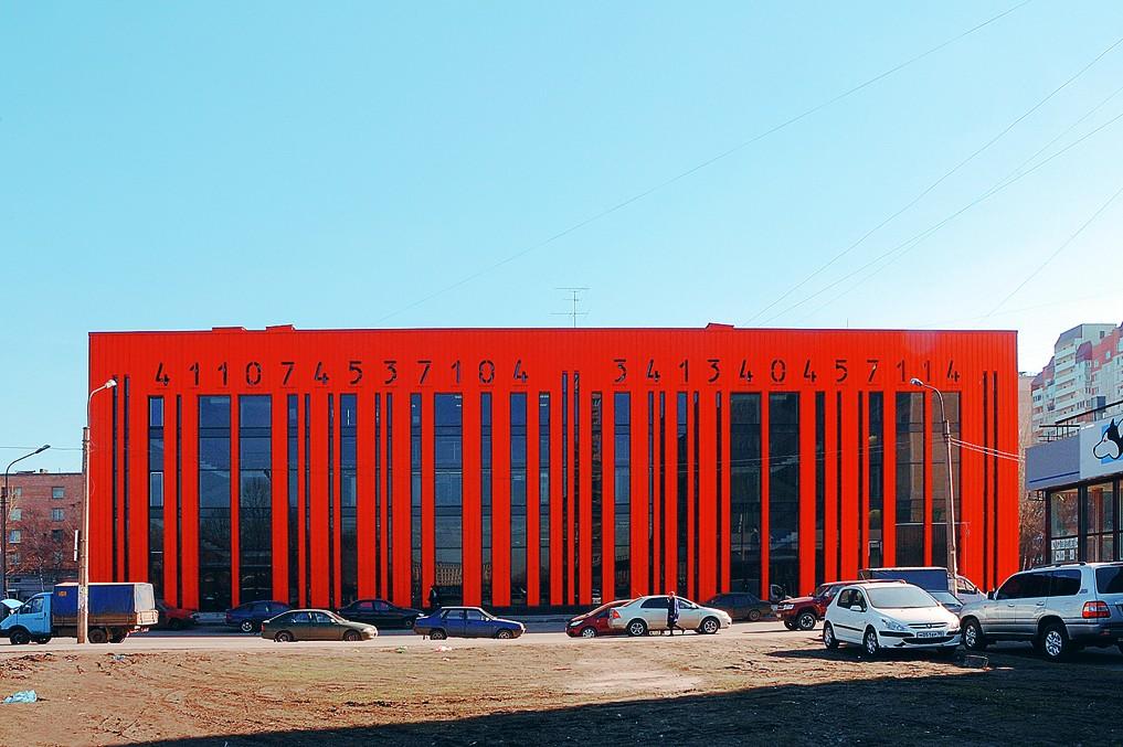 shtrikhkodsburg_barcodebuilding.jpg